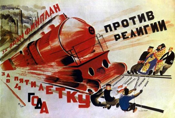 Soviet Train poster